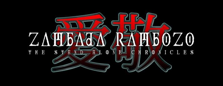 zambada_rambozo_logo